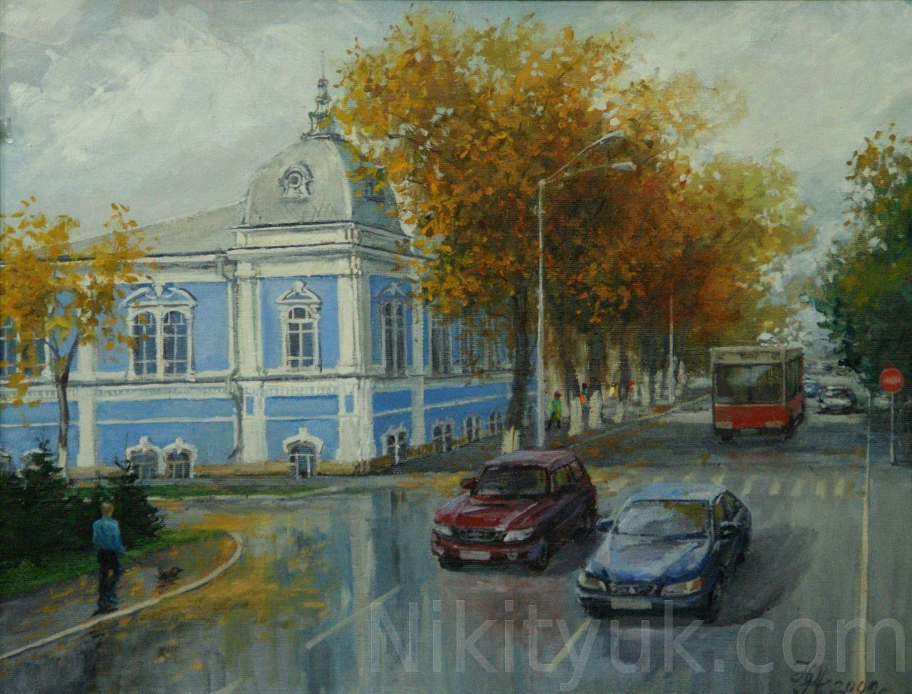 Голубой дом на пр. Ленина, г. Барнаул, х.м., 40х50см, 2009г. 15 000 руб. в налачии