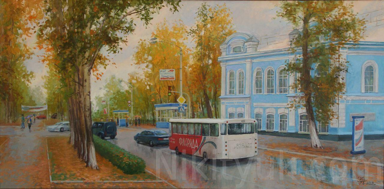 Дождь в Барнауле, х.м.,60х120см, 2008г. 50 000 руб. наличии